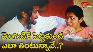 Posani Krishna Murali Comedy With Navaratnalu | Telugu Comedy Videos | TeluguOne - TELUGUONE