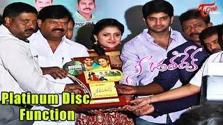 Nee jathaleka Movie Platinum Disc Function | Naga Shourya, Parul Gulati - TELUGUONE
