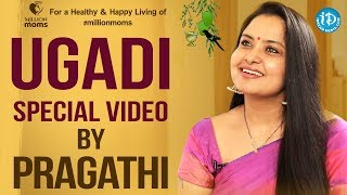 Million Moms - Motivational Video By Actress Pragathi || Ugadi Special Video - IDREAMMOVIES