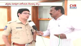 Khammam Police Commissioner Iqbal Face to Face over Elections Security Arrangements | CVR News - CVRNEWSOFFICIAL