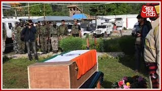 Abducted Policemen In Kashmir Found Dead; All Three Dead Bodies Recovered | Breaking News - AAJTAKTV