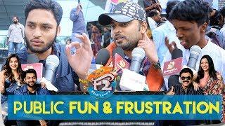 F2 Public Talk | Audience Fun & Frustration | Venkatesh | Varun Tej | Anil Ravipudi - IGTELUGU