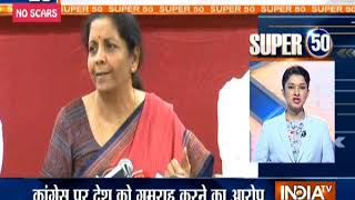 Super 50 : NonStop News | December 17, 2018 | 5 PM - INDIATV