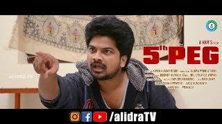 5th Peg PROMO | Comedy Latest New Telugu Short Films 2018 | alidra TV |New Telugu Short Films by KKR - YOUTUBE
