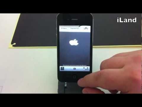 Youtube download : Как улучшить качество съемки камеры на iPhone - Автофокус и экспозиция в iPhone