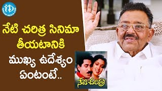 Neti Charitra Movie is all about Education System - Director Muthyala Subbaiah   Tollywood Diaries - IDREAMMOVIES