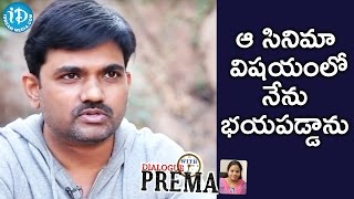 I Was Worried About That Film - Maruthi || Dialogue With Prema - IDREAMMOVIES