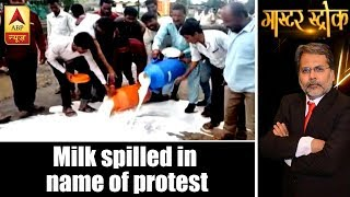 Master Stroke: Once 'White Revolution', now farmers spill MILK on roads as mark of protest - ABPNEWSTV