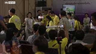 Live: Thai football team address the media for the first time - SKYNEWS
