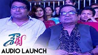 part 05 Shourya Audio Launch LIVE    Manchu Manoj, Regina Cassandra    Dasarath - ADITYAMUSIC