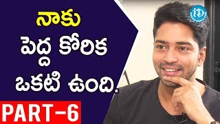 Actor Allari Naresh Interview Part #6 || Talking Movies with iDream - IDREAMMOVIES