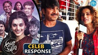 Celeb's Response About Anando Brahma Movie || Taapsee Pannu || Vennela Kishore || Srinivas Reddy - IDREAMMOVIES