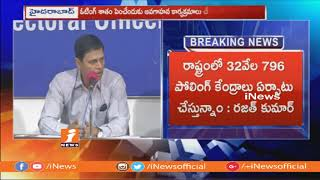 Chief Electoral Officer Rajat Kumar Press Meet About Nominations and Election Arrangements | iNews - INEWS