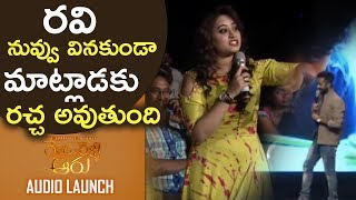 Anchor Superb Punch To Ravi @ Rendu Rellu Aaru Movie Audio Launch | TFPC - TFPC