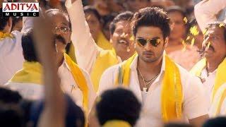 Mosagallaku Mosagadu Action Trailer -  Sudheer Babu, Nandini - ADITYAMUSIC