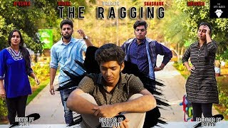 The Ragging Short Film | The Atti Dudes - YOUTUBE