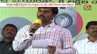 Minister Adinarayana Reddy Inaugurates Vegetable Market In Jammalamadugu | CVR News - CVRNEWSOFFICIAL