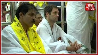 100 Shehar 100 Khabar: Rahul Gandhi Visits Sringeri Math With CM Siddaramaiah In Mangalore - AAJTAKTV