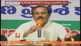 TPCC Team Visit to Dubai To Meet Telangana Gulf Workers | iNews - INEWS