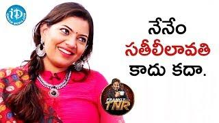 నేనేం సతిలీలవతి కాదు కదా - Geetha Madhuri | Frankly With TNR || Talking Movies With iDream - IDREAMMOVIES