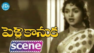 Pelli Kanuka Movie Scenes - Krishna Kumari Introduction || ANR || Gummadi || Relangi - IDREAMMOVIES