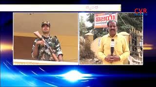All Set to Vote counting | Centers underway tight security | Khammam Dist | CVR News - CVRNEWSOFFICIAL