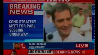Congress' parliamentary strategy meet begins; senior Congress leaders present for meet - NEWSXLIVE