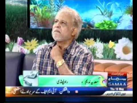 Prof. Dr. Moiz  Hussain On Samaa TV Topic. Coin Box 19th May 2011 Part 2.flv