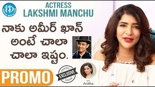 Actress Lakshmi Manchu Interview - Promo || Talking Movies With iDream - IDREAMMOVIES