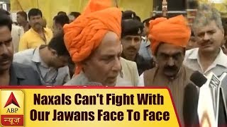 Naxals Can't Fight With Our Jawans Face To Face: Rajnath Singh | ABP News - ABPNEWSTV