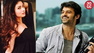 Mouni Roy To Shoot For 'Gold' This August | Prabhas In Talks With Sajid Nadiadwala