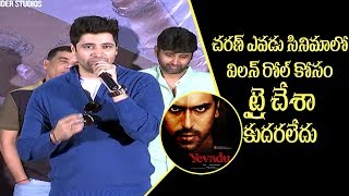 I tried for villain's role in Yevadu: Adivi Sesh at Evaru success meet || IndiaGlitz Telugu - IGTELUGU