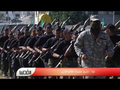 غزة  :  تخريج  مخيمات طلائع التحرير