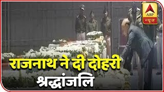 Home Minister Rajnath Singh lay wreaths on the mortal remains of CRPF jawans - ABPNEWSTV