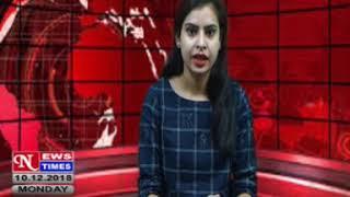 NEWS TIMES   JAMSHEDPUR DAILY HINDI LOCAL NEWS, DATED 10 12 2018,PART 1 - JAMSHEDPURNEWSTIMES