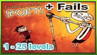 Троллфейс прохождение и фэйлы. Как пройти Troll face Quest Sports walkthrouth and fails. Троллфейс