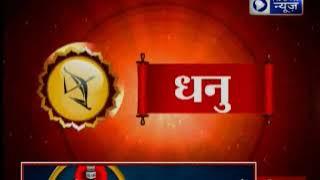 Aaj Ka Rashifal, 21st August 2018 | आज का राशिफल | Daily Horoscope | Guru Mantra - ITVNEWSINDIA