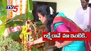 YCP Roja Performed Varalakshmi Vratam in her House