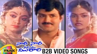 Nari Nari Naduma Murari Movie Back 2 Back Video Songs   Balakrishna   Nirosha   Shobana  Mango Music - MANGOMUSIC