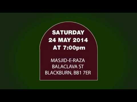 SunniDawateIslami U.K Ijtema may 2014 advert