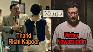 Manto trailer | Nawazuddin the Writer, Rishi the 'Tharki' - BOLLYWOODCOUNTRY