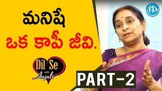 Story Teller Ramaa Raavi Exclusive Interview Part #2 || Dil Se With Anjali - IDREAMMOVIES