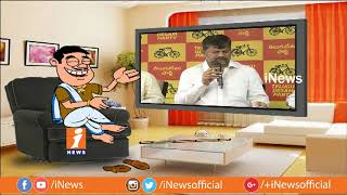 Dada Satires on TDP Leader L Ramana Over KTR Meets YS Jagan | Pin Counter | iNews - INEWS