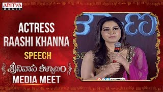 Actress Raashi Khanna Speech @ Srinivasa Kalyanam Media Meet Live || Nithiin, Raashi Khanna - ADITYAMUSIC