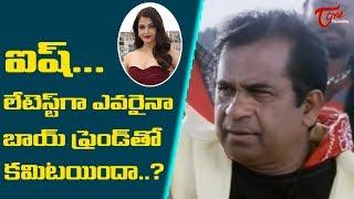 ఐష్ లేటెస్ట్ గా ఎవరైనా బాయ్ ఫ్రెండ్ తో కమిటయిందా..? | Back to Back Comedy Scenes | TeluguOne - TELUGUONE