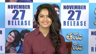 Thanu Nenu is a matured love story: Avika Gor - IGTELUGU
