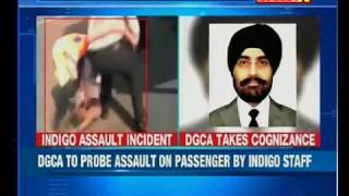 Gujarat: Paas and Congress workers clashes over ticket distribution - NEWSXLIVE