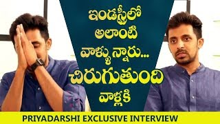 It will be a tough time for such people in the industry: Mallesham Priyadarshi Exclusive Interview - IGTELUGU