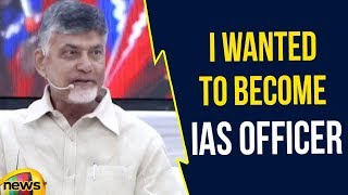 AP CM Chandrababu Naidu says I Wanted To Become IAS Officer | Chandrababu Naidu Speech | Mango News - MANGONEWS