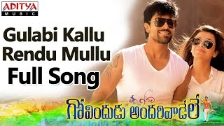Gulabi Kallu Rendu Mullu Full Song ll Govindudu Andarivaadele Movie ll Ram Charan, Kajal Agarwal, - ADITYAMUSIC
